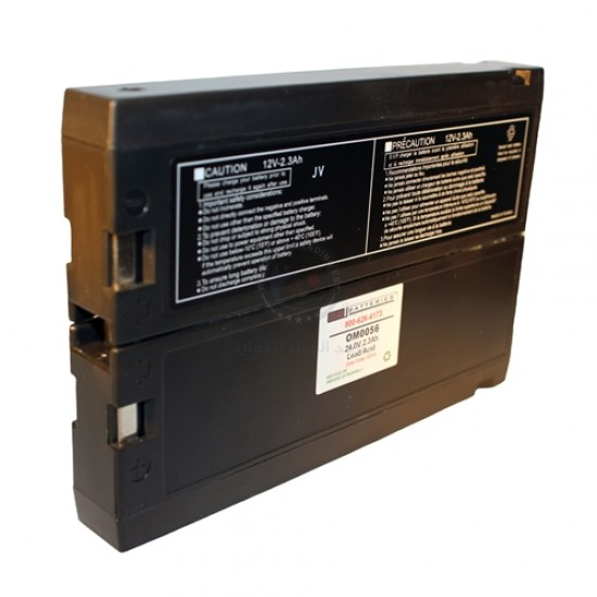 wg-BHM Voyager 700-08500 Battery
